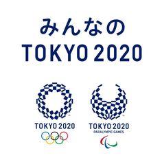 東京2020メールマガジン配信登録受付中! 4年後の東京2020大会に向けて、様々な情報をお届けします。まずは、TOKYO 2020 IDにご登録を! #RiotoTokyo https://id.tokyo2020.jp/r/1