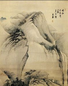 (Korea) Looking at a waterfall in a rest house by Shin Yun-bok ? color on paper. Korean Painting, Chinese Painting, Chinese Art, Oriental, Korean Art, Conceptual Art, Art Google, Art Museum, Landscape Paintings