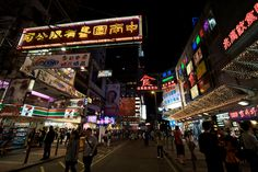 Kowloon Night Markets in Hong Kong