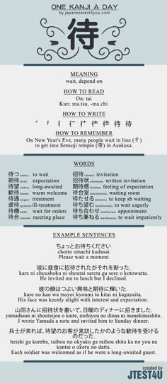 Stroke order of language bits pinterest japanese language improve your japanese significantly with our free online practice tests we have jlpt kanji grammar vocabulary reading and listening tests in all levels stopboris Image collections