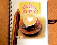 色鉛筆スケッチ カヤバ珈琲 カフェラテ ラテアート 東京 谷中 Illustration Sketch  Cafelatte