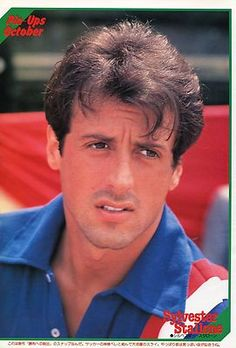 Young Sly, ly Stallone, Sylvester Stallone, man