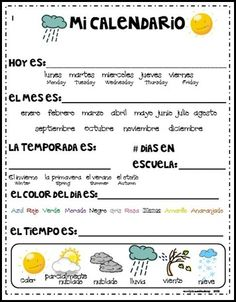 Calendar Journal Spanish 1  **Daily work-except in French