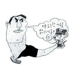 경찰로부터 출석요구를 받았습니다. 명예훼손이랩니다. http://BL0G.kr/67