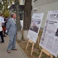 900-летний юбилей Слуцка. Фотовыставку «Кур'ера» посетили около 2000 человек в НОВОСТИ на TopInfo.by