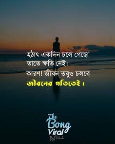 9 Best Love quotes in bengali images in 2018 | Quotes, Apj