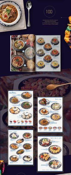 Ресторанное меню. Restaurant menu. on Behance Menu Design, Food Design, Japanese Menu, Japanese Style, Menu Book, Main Menu, Menu Restaurant, Food Menu, Bakery