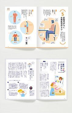 Pamphlet Design, Booklet Design, Page Layout Design, Book Layout, Editorial Layout, Editorial Design, Graphic Design Typography, Branding Design, Dm Poster