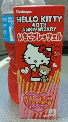 Is Hello Kitty really 40? She's aged well, hmmm?