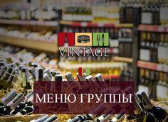 Добрый день дорогие Друзья  В Нашей группе Вконтакте появилось удобное меню, через которое Вы легко можете зайти на Наш сайт, а также посетить наши страницы в соцсетях.  Всем хорошего настроения и удачного дня Спасибо #pub #bar #liquor #can #cocktails #thirst #thirsty #omnomnom #drink #vintage #wine #follow #me #girls #girl #анекдот #вино #магазин #коктейли #ресторан #днепропетровск #днепр #dnepr #dp #київ #киев #kiev #kyiv #kiev