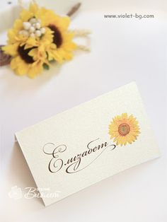 Simple sunflower place card from Violet