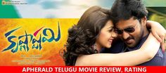 Krishnashtami Telugu Movie Review, Rating