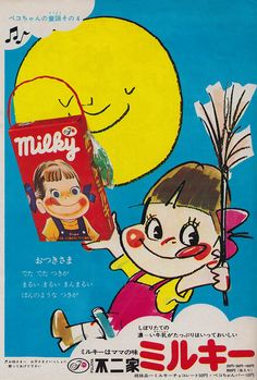 Cute Vintage Japanese ad