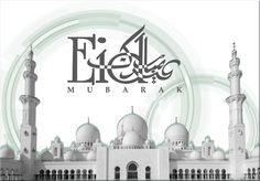 Eid Greeting Cards, Eid Greetings, Grand Mosque, Islam, Classic, Derby, Classic Books