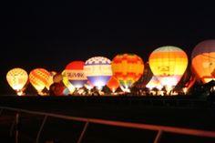 Gatesway Balloon Festival, Claremore, OK  TravelOK.com - Oklahomas Official Travel & Tourism Site