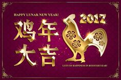 Happy Lunar new year! 2 Postcards by nastyaaroma on @creativemarket