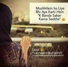 Dreamer🍁: Be patient☺ Islamic Love Quotes, Islamic Inspirational Quotes, Muslim Quotes, Wish Quotes, True Quotes, Be Patient Quotes, Best Couple Quotes, Jumma Mubarak Quotes, Silence Quotes