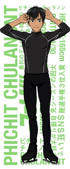Phichit Chulanont, A 20-year-old figure skater from Thailand, Phichit was Yuri K.'s rink mate and roommate during their time in Detroit, and is currently training in Bangkok. He loves going on SNS and takings selfies, sharing his passion with his friend, Ji Guang-Hong.