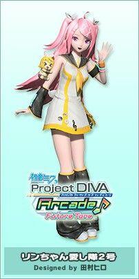 Megurine Luka: Rin-chan aishi-tai 2-gou/Rin-chan Lover Squad No.2