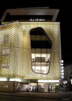 OC ve Vídni - dokonalá fasáda. The New Gerngross / LOVE architecture and urbanism