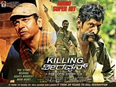 Killing Veerappan - Kannada Movie Screening in Australia (Melbourne, Sydney