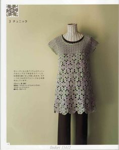 crochet flower tunic pattern