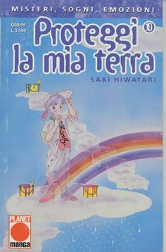 Shoujo, Planets, Manga, Blog, Manga Anime, Manga Comics, Blogging, Manga Art