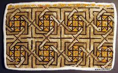 Ukrainian Historical and Educational Center Virtual Galleries | Embroidery fragment