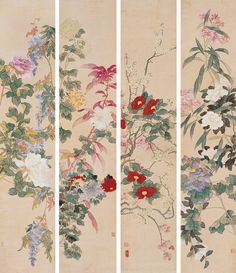 Ancient and Modern Screens popsted by Sifu Derek Frearson Japanese Painting, Chinese Painting, Chinese Art, Chinese Flowers, Panel Art, Stained Glass Art, Chinoiserie, Book Design, Folk Art
