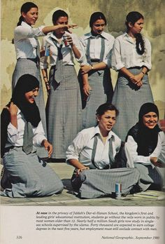 Saudi women in 1980 by the National Geographic. Shows how fast religion can change things when you let it mix with government. The lesson is right here, but people in this country don't want to listen.