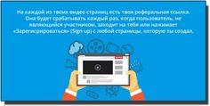 http://wavescoreru.blogspot.ru/p/blog-page_2.html Создание #плейлиста в #WaveScore