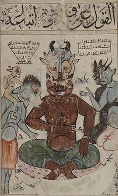 A group of jinn, 14th century manuscript. Kitab al-Bulhan