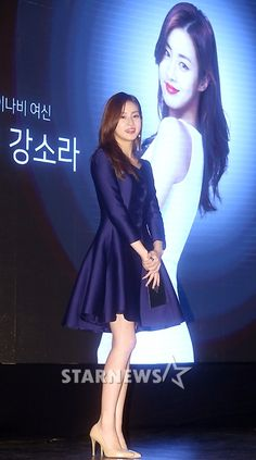 Kang Sora Radiant in Deep Blue at Camera CF Event in Seoul | A Koala's Playground