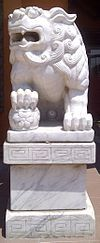 Statues of guardian lions have traditionally stood in front of Chinese Imperial palaces, Imperial tombs, government offices, temples, and the homes of government officials and the wealthy, from the Han Dynasty (206 BC-AD 220), and were believed to have powerful mythic protective benefits