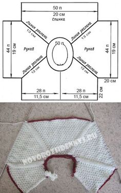 """Y [ """"Knitted baby cardigan Baby Knitting Patterns, Knitting For Kids, Easy Knitting, Crochet For Kids, Diy Crochet, Flower Crochet, Knitting Needles, Knitted Baby Cardigan, Knit Basket"""