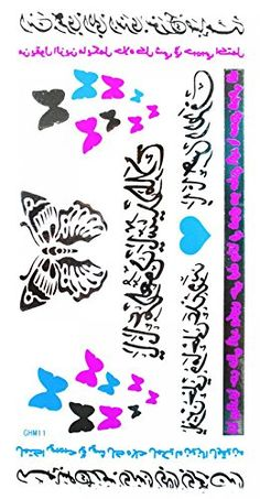 Wonbeauty Temporary jewelry tattoos Blue and silver Fluorescent metallic fake tattoos colorful butterflies and ancient words. Safe and non-toxic design ideal for body art. Professional grade made to last 3 to 5 days and easily transferred by water. Perfect for vacations, girls night, pool parties, bachelorette parties, or any other event you want to look glamorous.