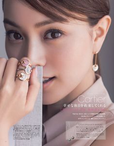 Japanese Beauty, Japanese Fashion, Beautiful Models, Beautiful Women, Diamond Earrings, Pearl Earrings, Soft Summer, Bellisima, Asian Girl