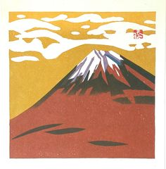 Hashimoto Okiie ( 1899- 1993) was a Japanese woodcut artist. After working as a teacher and spare-time artist, he devoted himself completely to the artistic activity and became well known only after the publication of Oliver Statler's Modern Japanese Prints (1960). He specialized in prints...