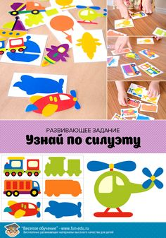 siluet Toddler Learning, Early Learning, Teaching Kids, Diy Toys And Games, Free Games For Kids, Infant Activities, Learning Activities, Activities For Kids, Preschool Lessons