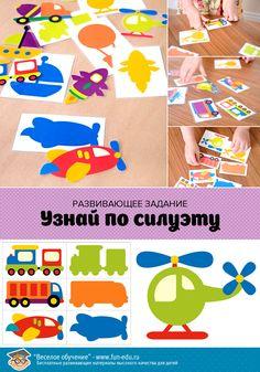Самый быстрый способ играть в игру на развитие внимания у детей \\