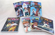 Set of 7 Secret of Blue Water Nadia Film Books Vol.1-6+Movie JAPAN ANIME COMICS