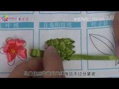 リボン刺繍つくり方講座14/41【N平織繍】ケイトリリアン刺繍館 - YouTube