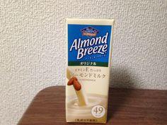 アーモンドミルクは美肌作りにオススメ!