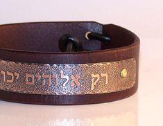 """Hebrew bracelet, """"Only God can judge me"""" - Mens copper leather bracelet, hebrew inscription Mens Leather Cuff Bracelets, Leather Cuffs, Cowhide Leather, Cow Leather, Jewish Jewelry, Copper Bracelet, Canning, God, Etsy"""