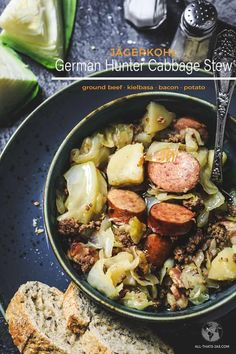 This German Hunter Cabbage Stew recipe is a fabulous way to use the versatile cabbage. It's a pure comfort meal the whole family loves! Cabbage Stew, Cabbage And Potatoes, Casserole Recipes, Soup Recipes, Easy Recipes, Dinner Recipes, Chili Recipes, Healthy Recipes, Hunters Stew