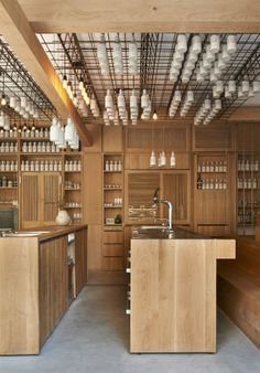 Gamsei Artesian Cocktail Bar