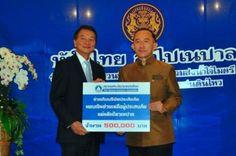 #สมาคมประกันวินาศภัยไทย มอบเงินช่วยเหลือผู้ประสบภัย #แผ่นดินไหวเนปาล