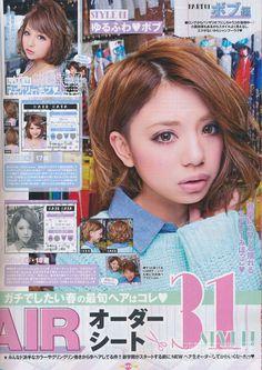 Short light brown gyaru hairstyle - EGG magazine April 2014