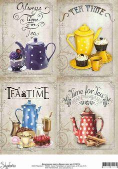 Time for tea Vintage Labels, Vintage Cards, Vintage Prints, Vintage Posters, Lime Tea, Diy And Crafts, Paper Crafts, Images Vintage, Tea And Books