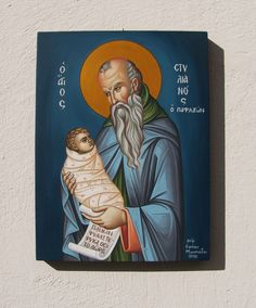 Sf, Dream Art, Orthodox Icons, Christianity, Faith, Paintings, Sculpture, Saints, Icons